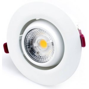 Toronto LED Spotlight 470lm 5,5W(45W)