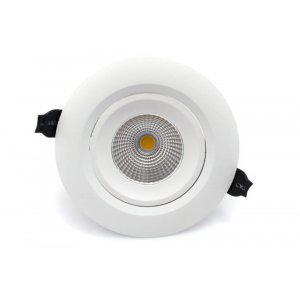 Boston LED Spotlight 750lm 10W(50W)