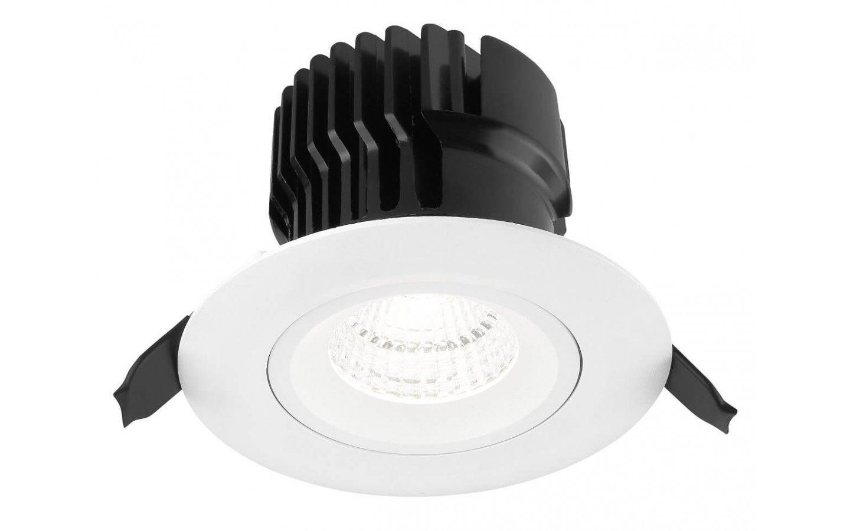 Chicago LED Spotlight 980lm 15W(75W)