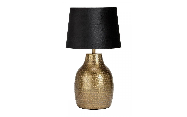 Humphery Bordslampa Guld/Svart 55cm