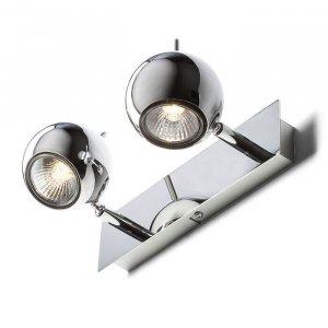 Glossy Vägglampa / Läslampa