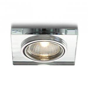 MIRROLA fyrkantig infälld riktbar spegel klarglas GU10 50W